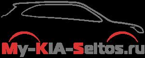 My-KIA-Seltos.ru
