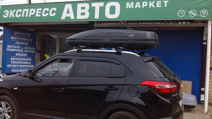 Бокс на крышу Киа Селтос фото